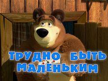 Мультфильмы 2007 г